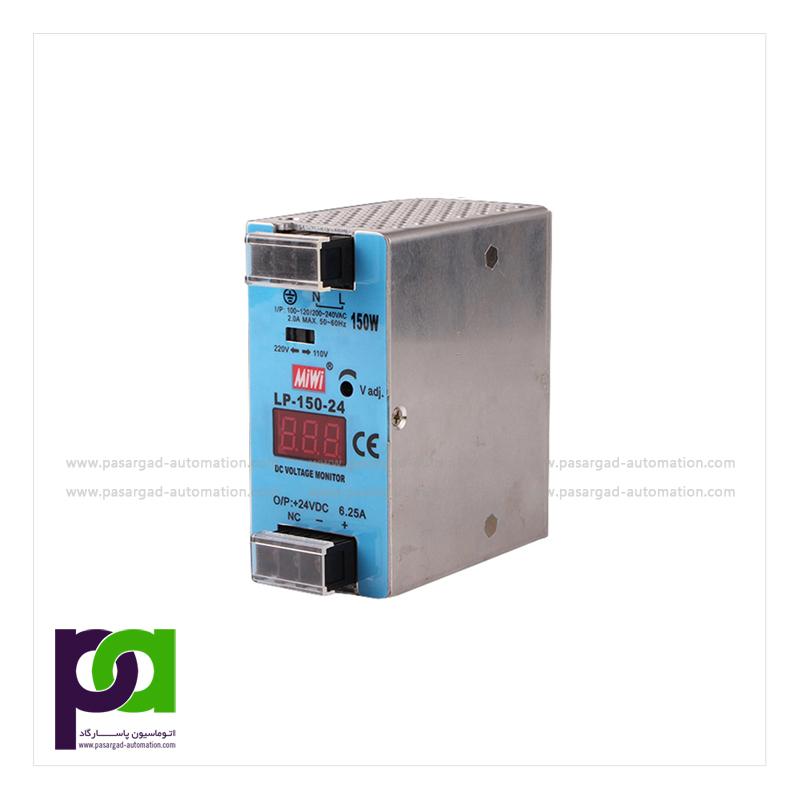 150W Output Voltage Display Din-rail lp-150-24