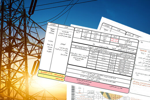 مبلغ قبض برق چگونه محاسبه میشود؟
