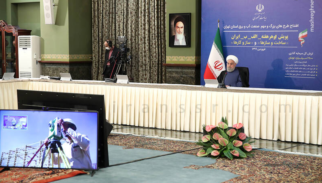 رئیس جمهور ۴ طرح بزرگ آب و برق تهران را افتتاح کرد