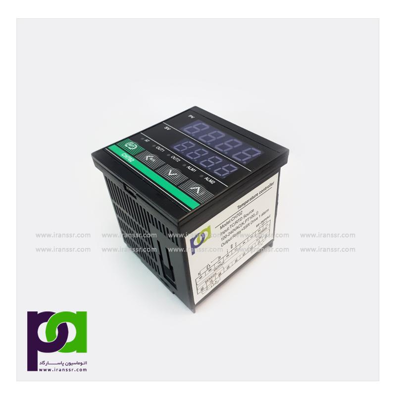 ترموستات کنترلر دما دیجیتال مدل CH702 - خرید اینترنتی ترموستات کنترلر دما
